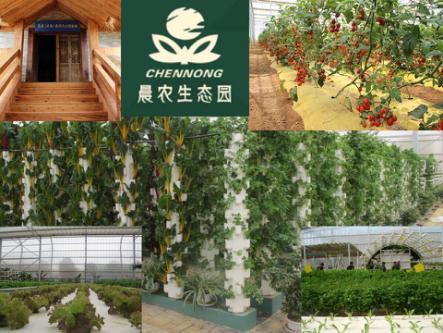 晨农生态园_走进晨农生态园-云南大学生命科学学院